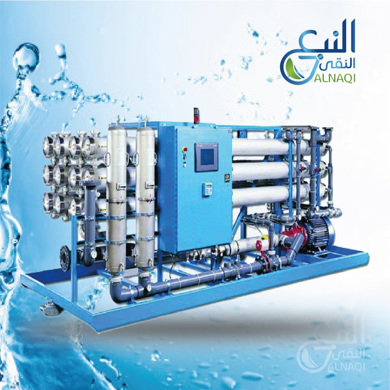 Water and salt water desalination devices